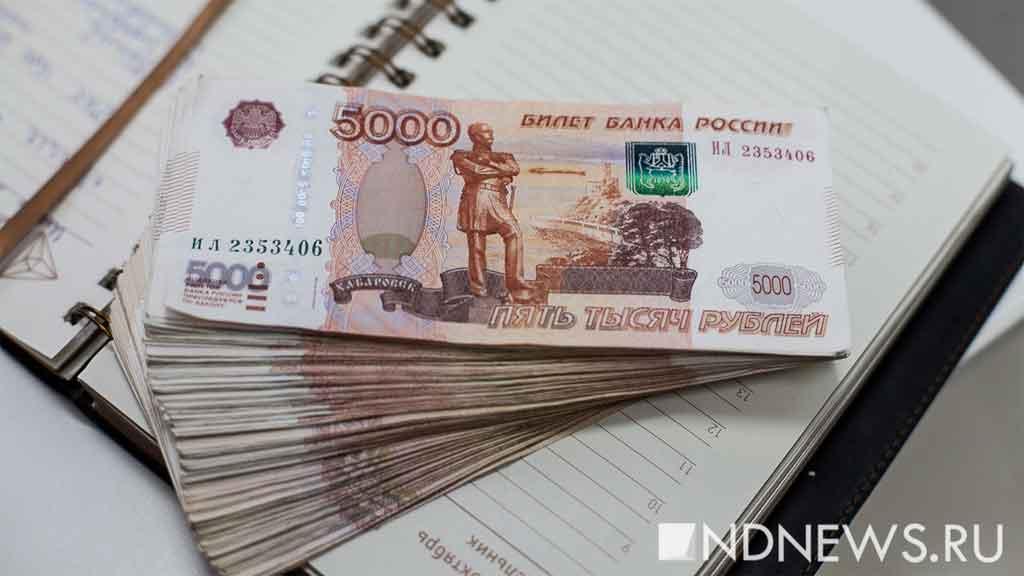 ВСаратовской области прошли обыски поделу окрупной финансовой пирамиде