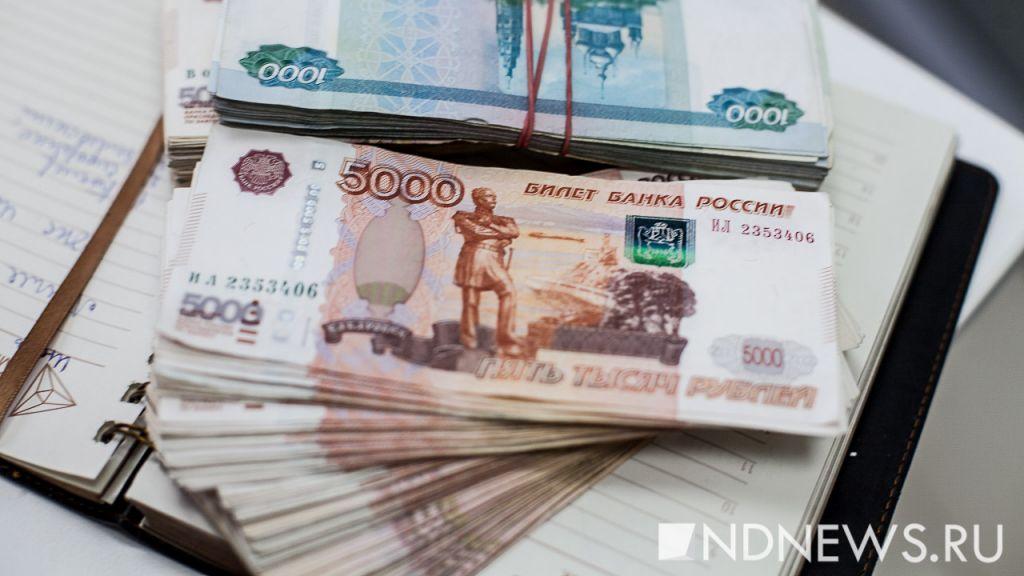 Жительница Карпинска попалась наудочку лжеэкстрасенса иотдала ему 2,5 млн.