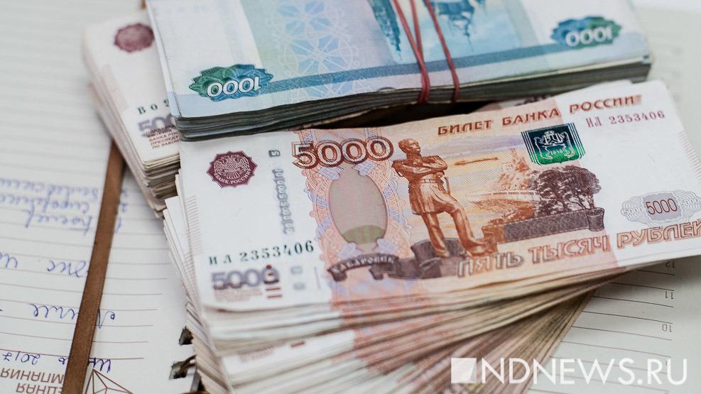 Силовики отыскали еще один склад сденьгами полковника Дмитрия Захарченко
