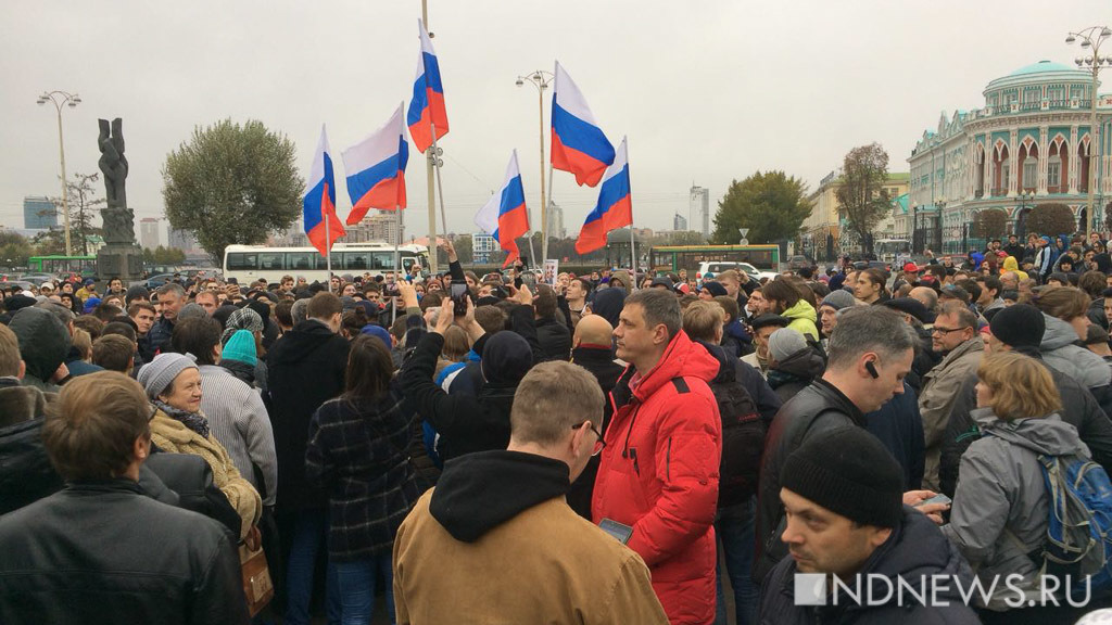 В Российской Федерации резко увеличилась протестная активность