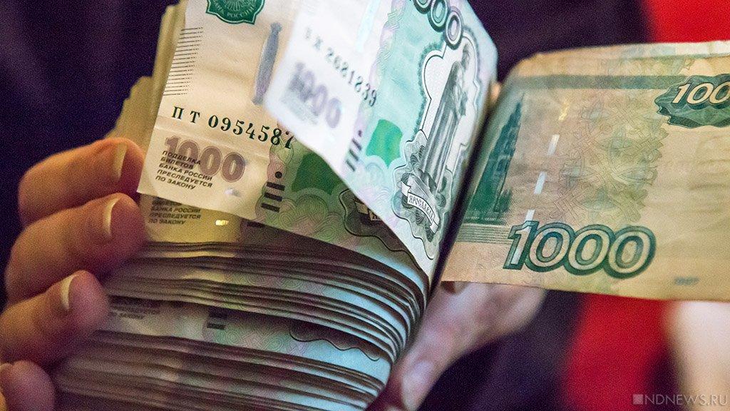 Бухгалтер изЧелябинска оформила нашефа вкредит 28 млн руб.