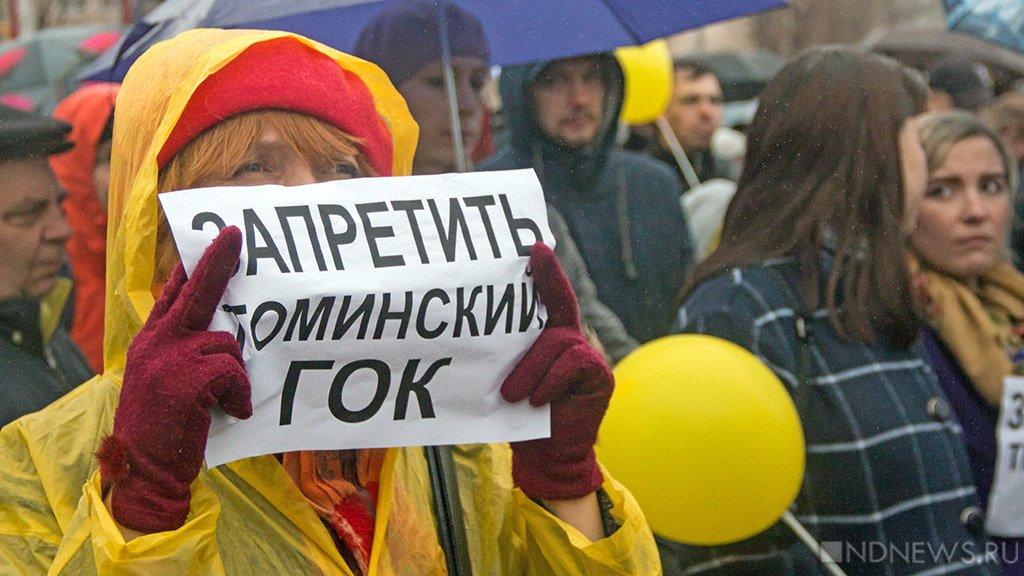 ВЧелябинске два лидера публичных движений сообщили, что имзвонил Владимир Путин