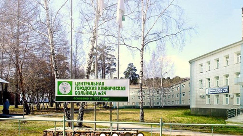 ВЕкатеринбургеСК проводит проверку пофакту смерти мужчины рядом сбольницей