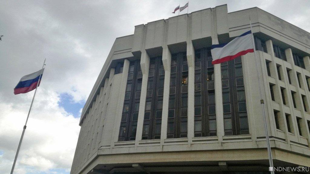 Парламент Крыма позволил реализацию национализированных АЗС Коломойского