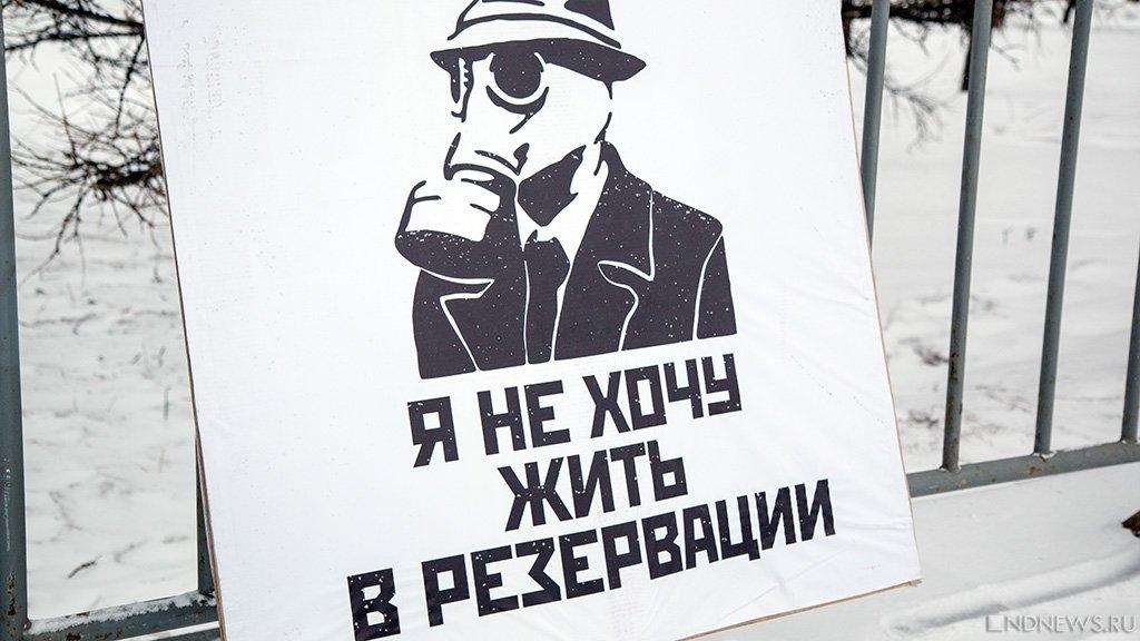 Путин позвонил сборта самолета главе челябинского движения «Стоп ГОК»