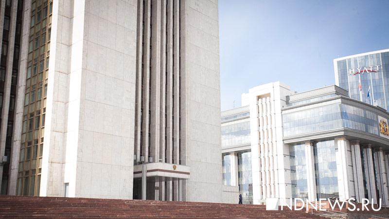 38 человек претендуют напосты свердловских министров