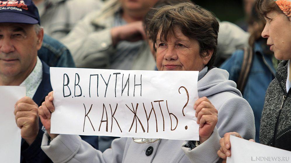 После звонков В.Путина губернатор встретится сдольщицей «Речелстроя» ипротивником ГОКа