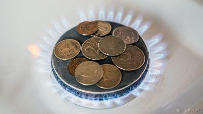ВКрыму тарифы наустановку изамену бытовых счётчиков газа снижены