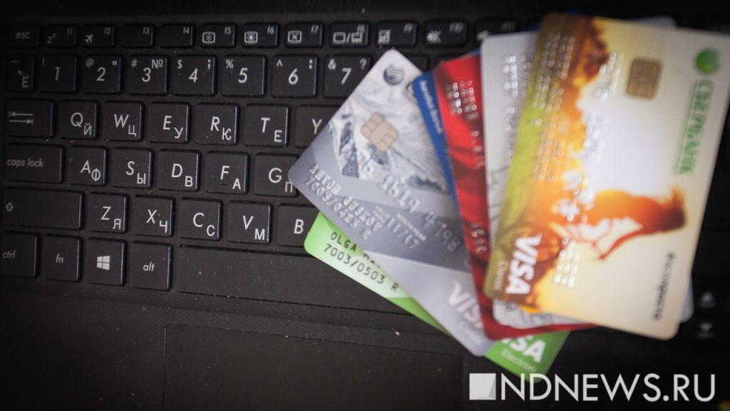 В социальных сетях распространяется новый вид банковского мошенничества