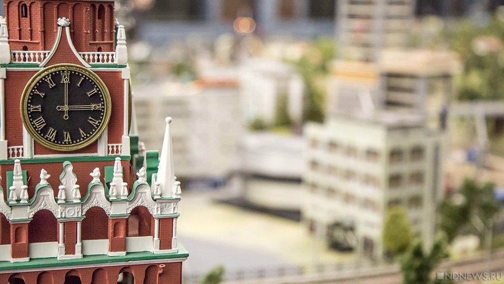 Кремлевские елки пройдут вНижегородской филармонии с27декабря