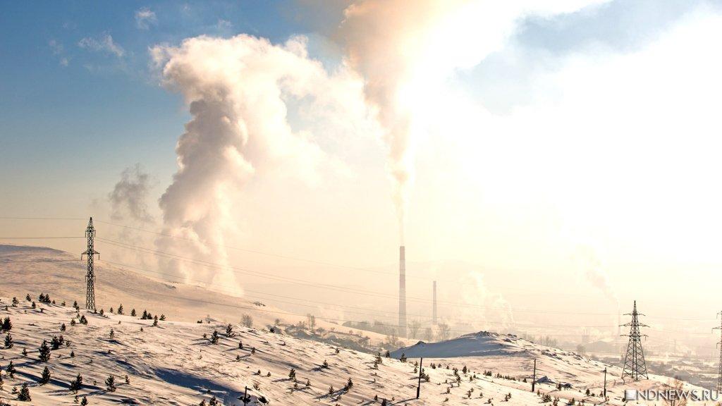 Неменее чем на30 процентов снизится количество выбросов ватмосферу вЧелябинске