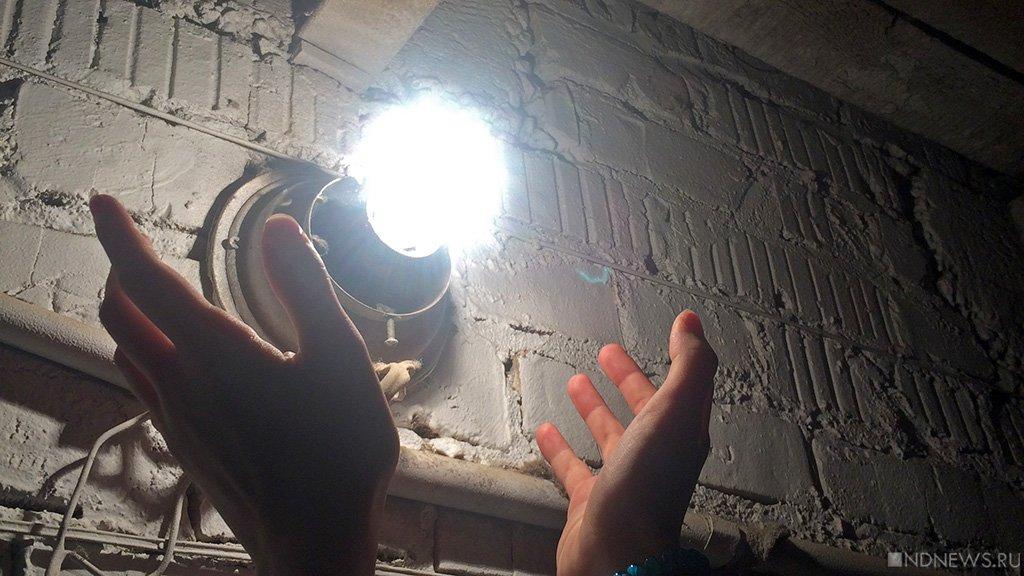 ВКрыму 12 населенных пунктов остались без света: виной всему непогода