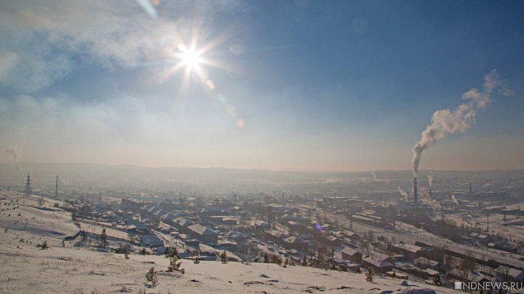 Физик из университета Челябинской области назвал причины выброса рутения