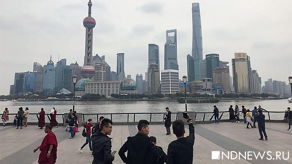 Численность населения Китая приблизилась к1,4 млрд