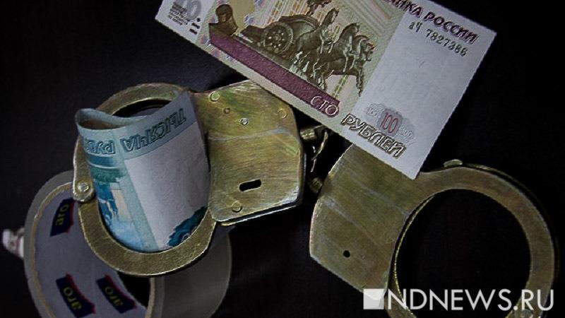 ВГатчине сотрудница почты инсценировала кражу, похитив 450 тыс.