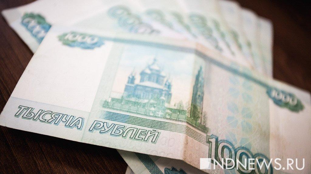 Моральный вред девочке, провалившейся вяму, оценили в 10 тыс. руб.
