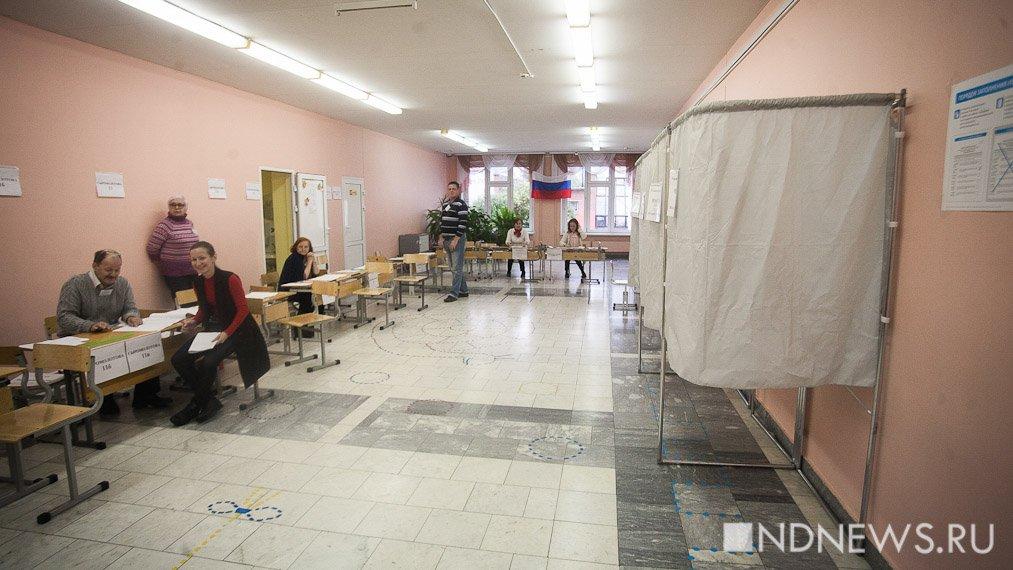 Депутат Государственной думы предложил референдум опереименовании Свердловской области