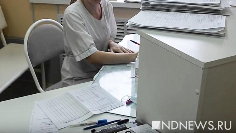 НаСахалине возбудили уголовное дело после смерти ребенка в клинике