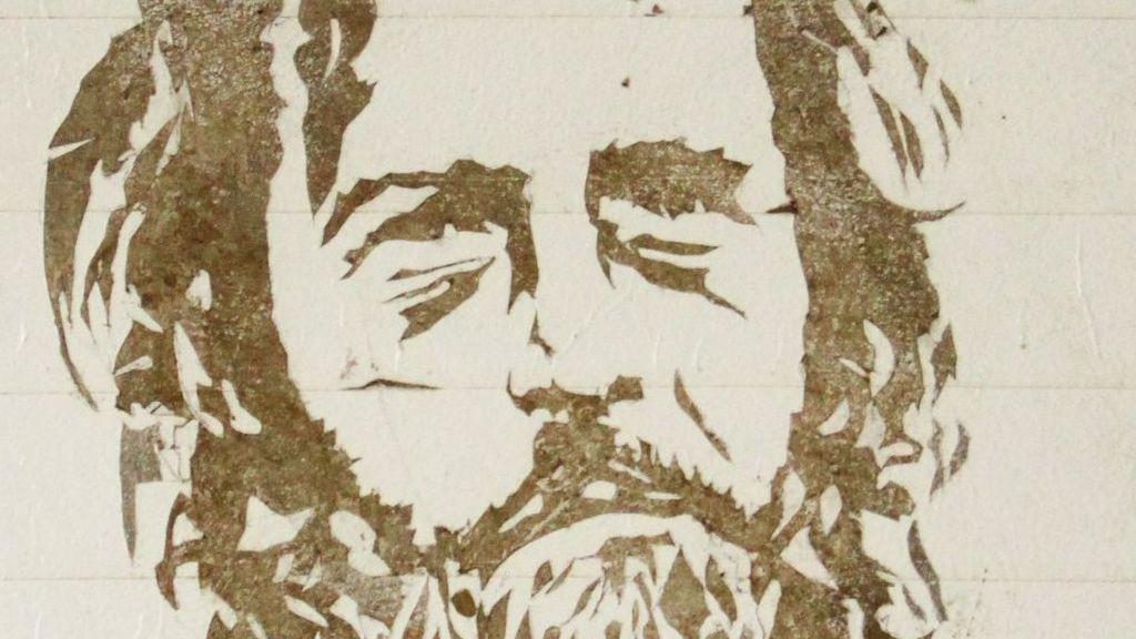 Грязевой стрит-арт: Слава ПТРК выставил нааукцион портрет бездомного