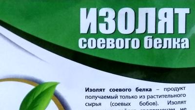 ВКрыму детей вшколе идетсаду кормили фальсифицированной молочкой исосисками
