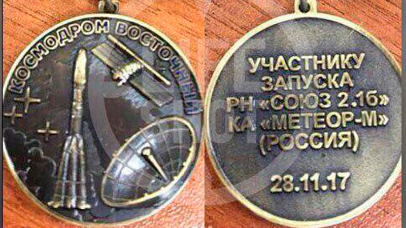 «Роскосмос» отказался отзапуска ракет после неудачи с«Фрегатом»
