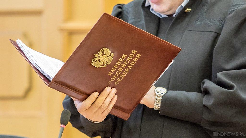 ВЧелябинске осудили пятерых таджиков заубийство предпринимателя, разбой ивымогательство