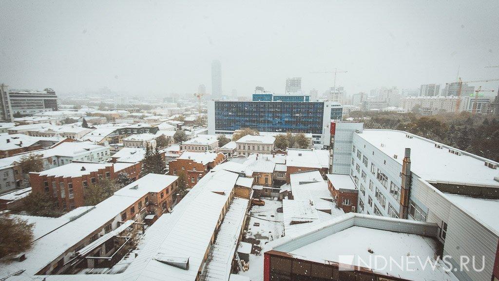Текущая зима стала самой малоснежной на Урале в XXI веке