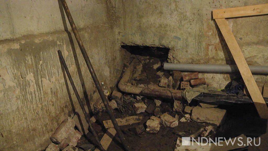 Генпрокуратура оштрафовала начальников екатеринбургскихУК задырявые крыши изатопленные подвалы