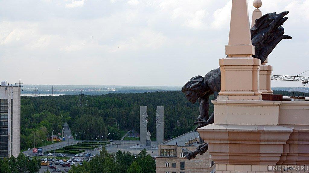 Председатель общественной палаты Олег Дубровин назначен проректором Юургу