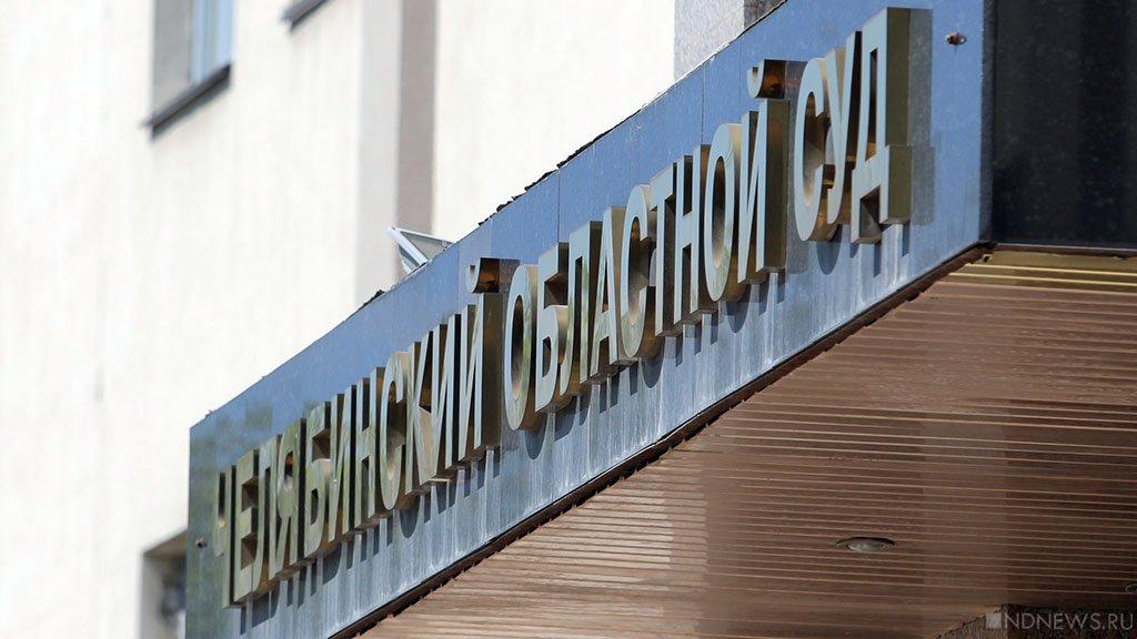 Челябинскому предпринимателю «скостили» срок занасилие над семилетней девочкой