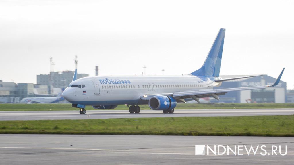 Курение наборту самолета обошлось пассажиру в 200 тыс. руб.