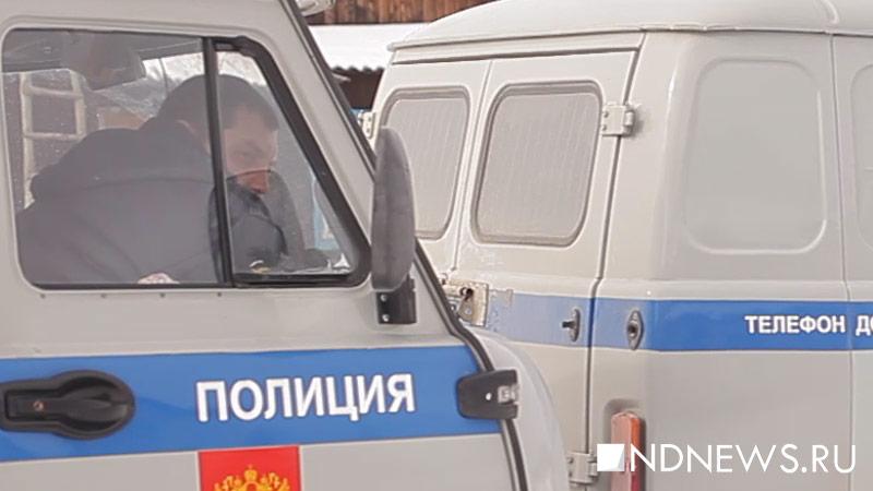 Полицейские вКургане сняли скрыши нетрезвого дебошира
