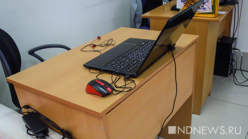 ВКургане заработал круглосуточный диспетчерский центр для людей снарушениями слуха