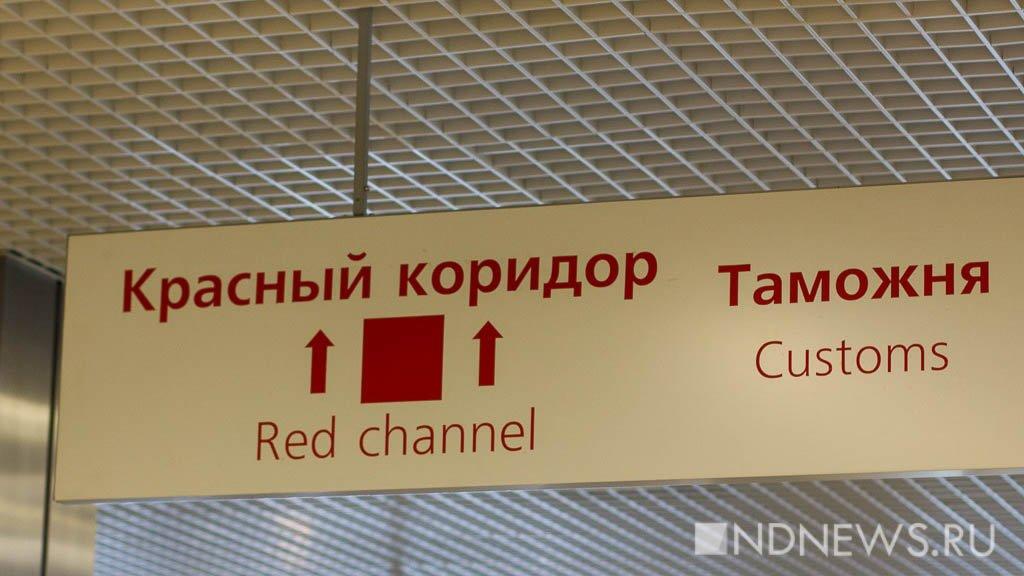 Российская Федерация хочет запретить ввоз овощей ифруктов изКазахстана