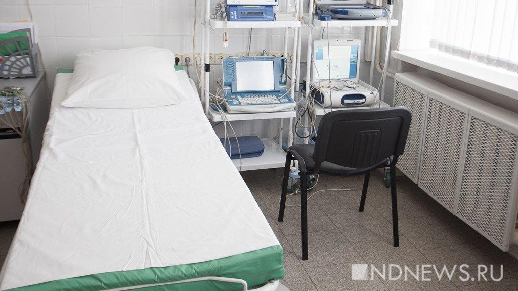 ВЕкатеринбурге осудили доктора частной поликлиники, повине которого скончалась пациентка
