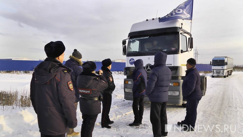 ВЧите анонсировали акцию протеста дальнобойщиков против системы «Платон»