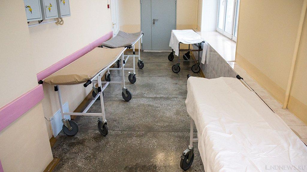 Больной клиники Озерска покончил ссобой из-за мучительных болей