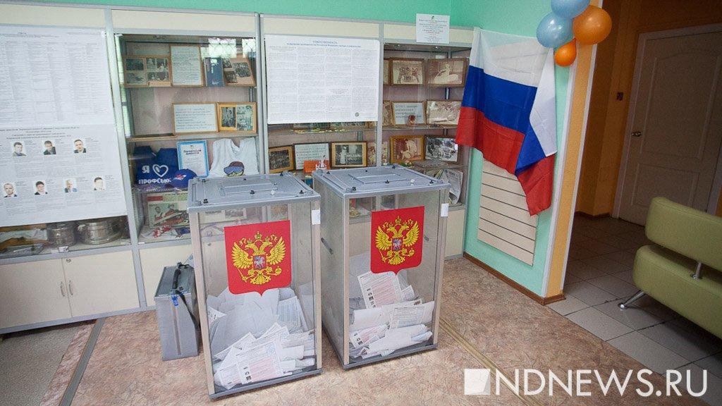 Активисты Зауралья скажут опроблемах региона в столице России