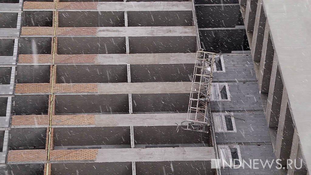 ВЕкатеринбурге уменьшилось строительство жилья на5%