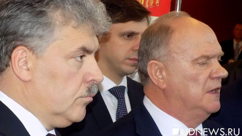 При честных выборах укандидата отКПРФ небудет соперников — Грудинин