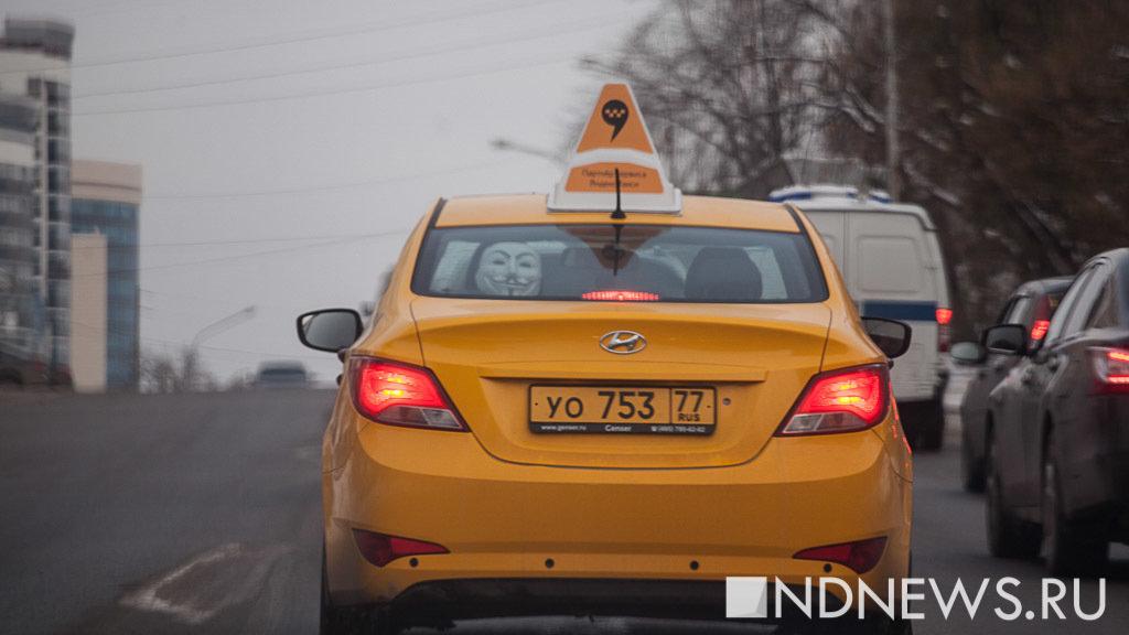 ФАС проверит такси-агрегаторы назавышение цен перед Новым годом