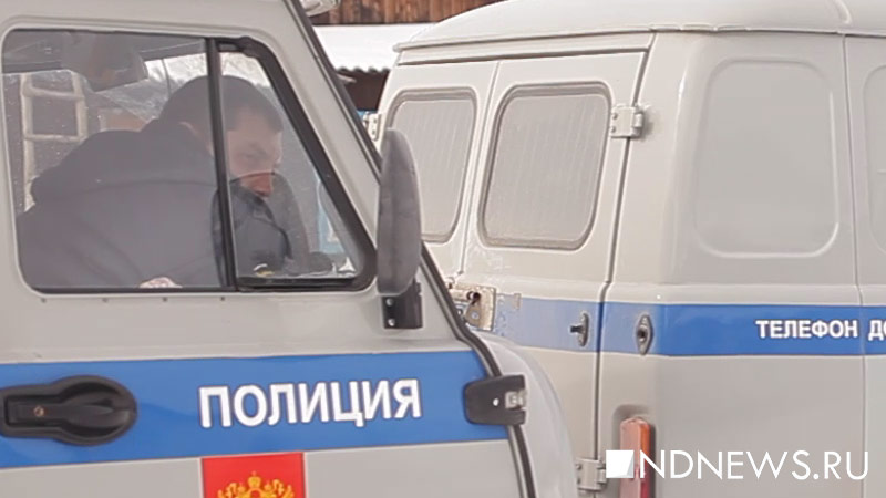Виновниками коммунальных аварий в Каменском районе займутся силовики