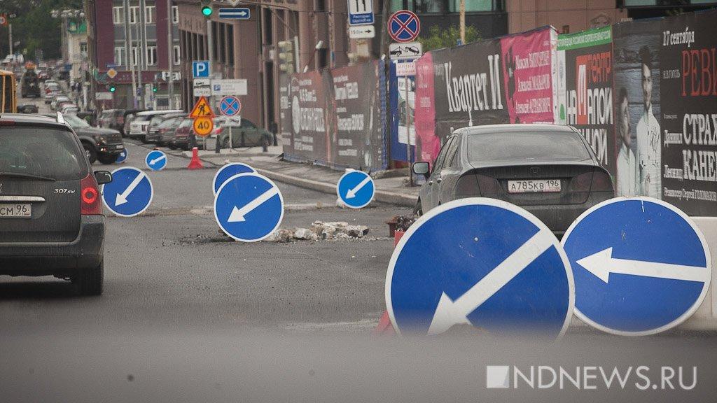 Мэрия анонсировала дорожный ремонт в центре Екатеринбурга перед ЧМ