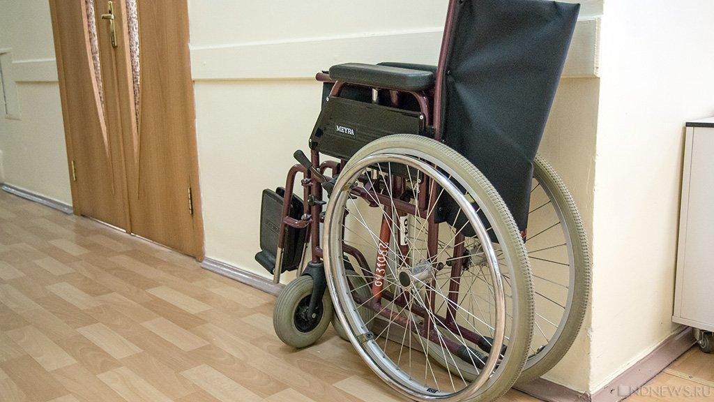 ВКрыму будут сделаны центры реабилитации для людей сограниченными возможностями