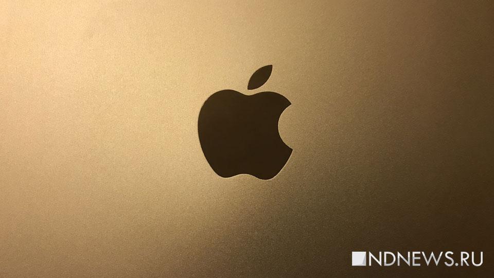 С Apple требуют триллион долларов за обман клиентов