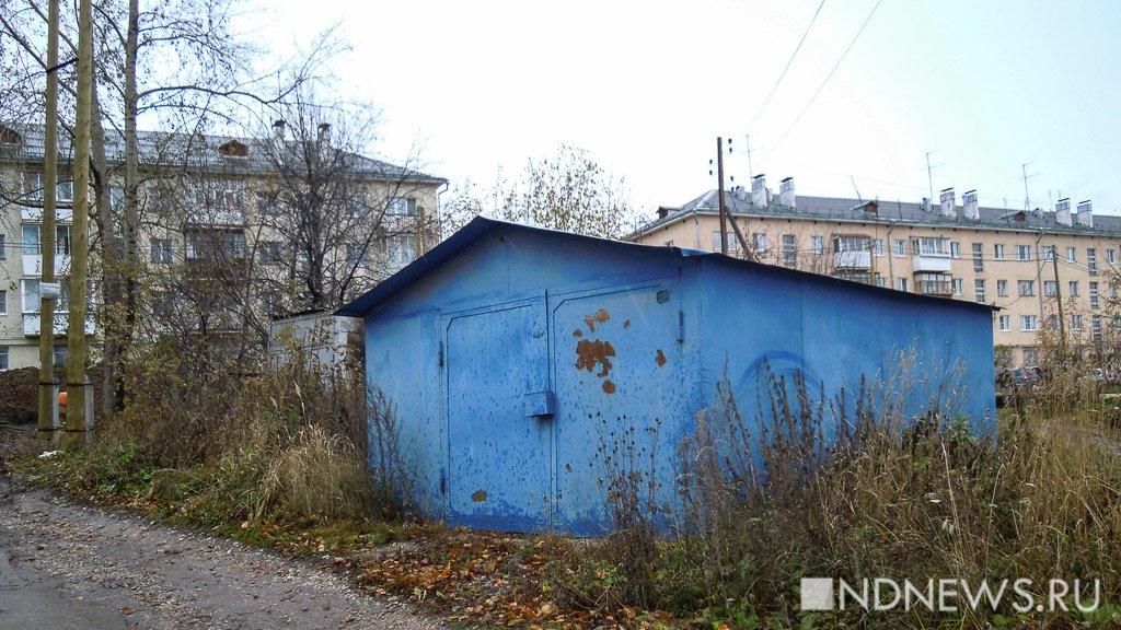 Курганские воры распилили чужой гараж исдали его наметаллолом