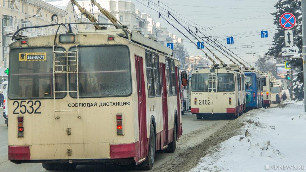 ВЧелябинске трагедии насетях парализовали троллейбусное движение