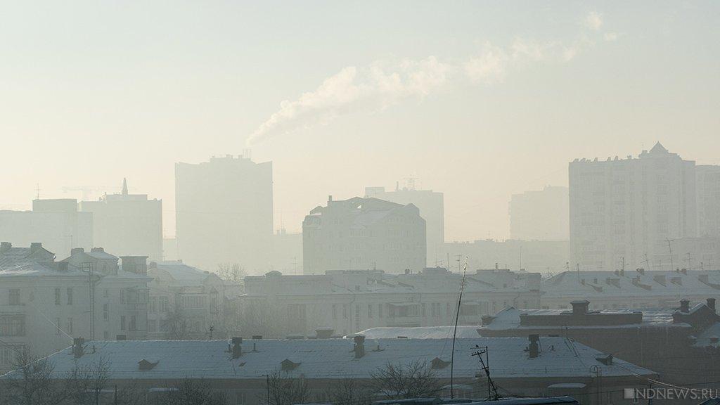 С Новым годом! С новым смогом! В Челябинске НМУ объявлены до вечера 1 января