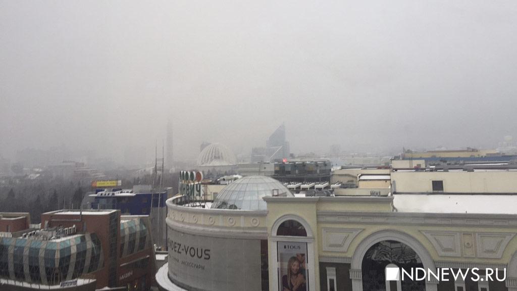 Безветренная погода и смог в Екатеринбурге продлятся до 2 января