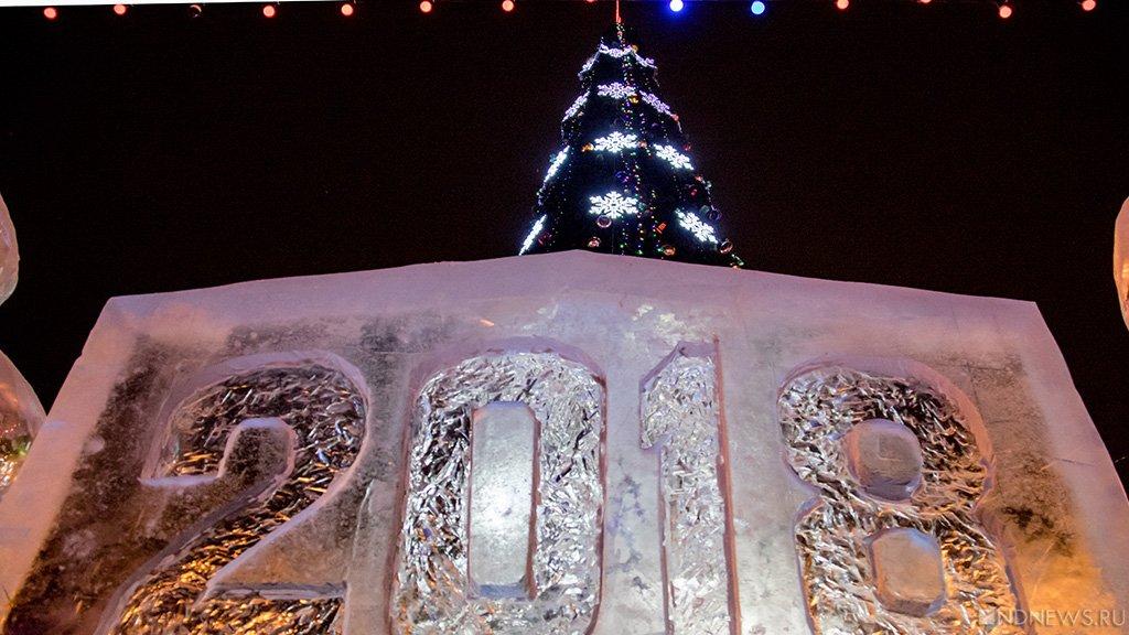 Новогодней елке как официальному празднику исполнилось 100 лет